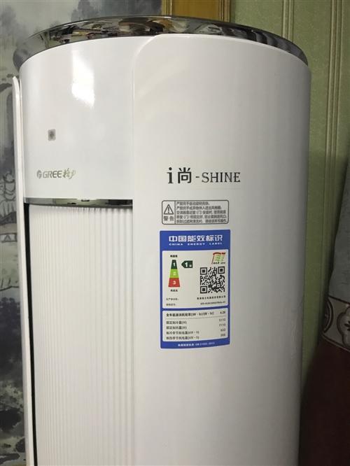 今年刚买的格力空调,因房子出售了特卖,就用了两个月,99成新