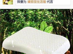 泰国天热乳胶枕